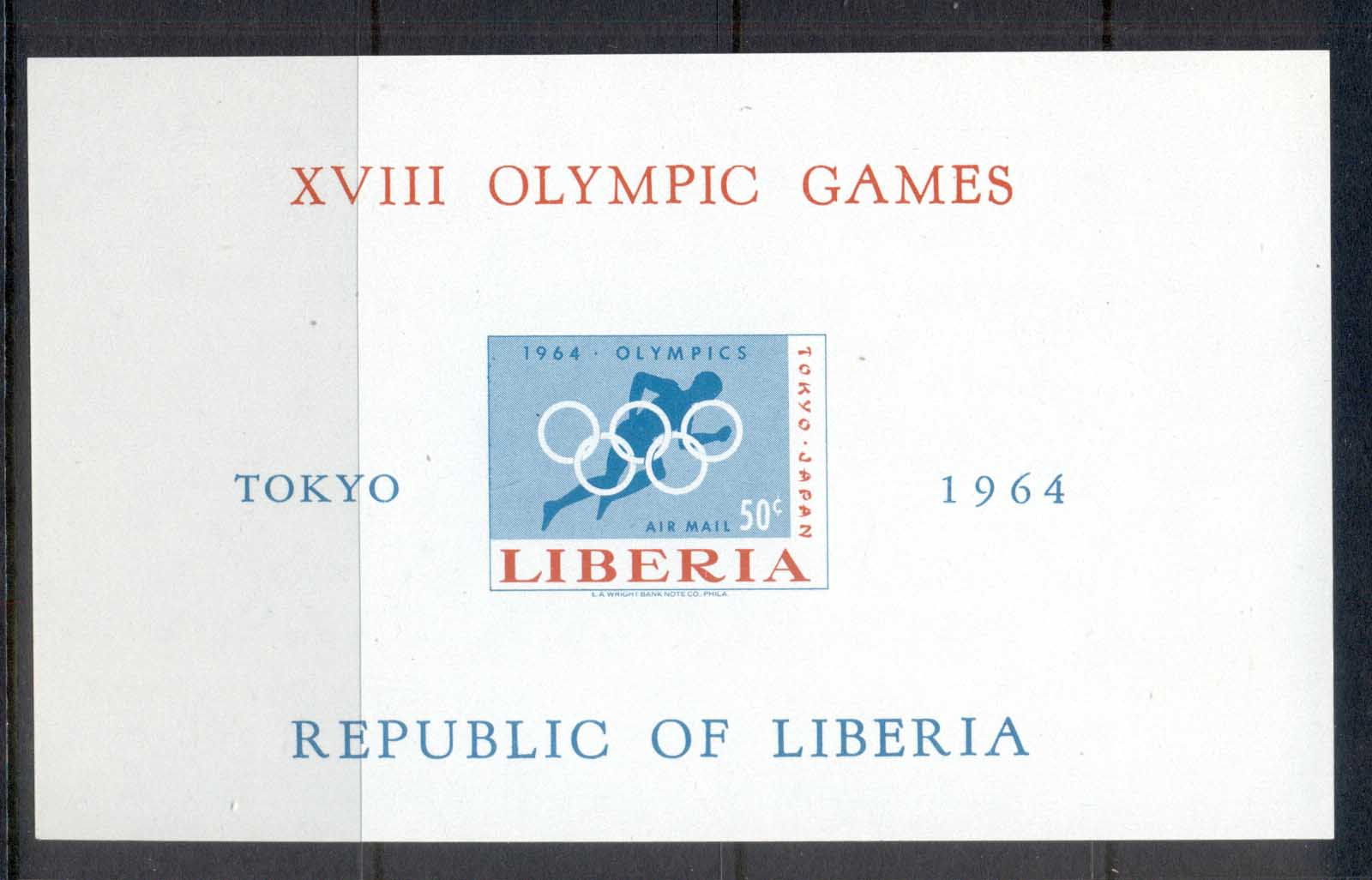 Liberia 1964 Summer Olympics Tokyo MS IMPERF MUH