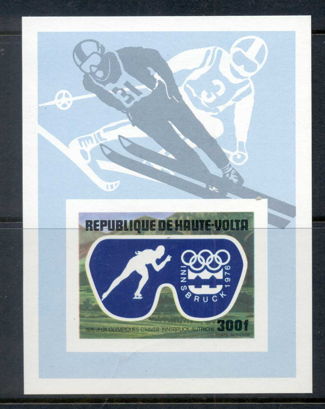 Upper Volta 1975 Winter Olympics Innsbruck IMPERF MS MUH