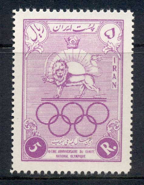 Middle East 1956 National Olympics Committee MUH