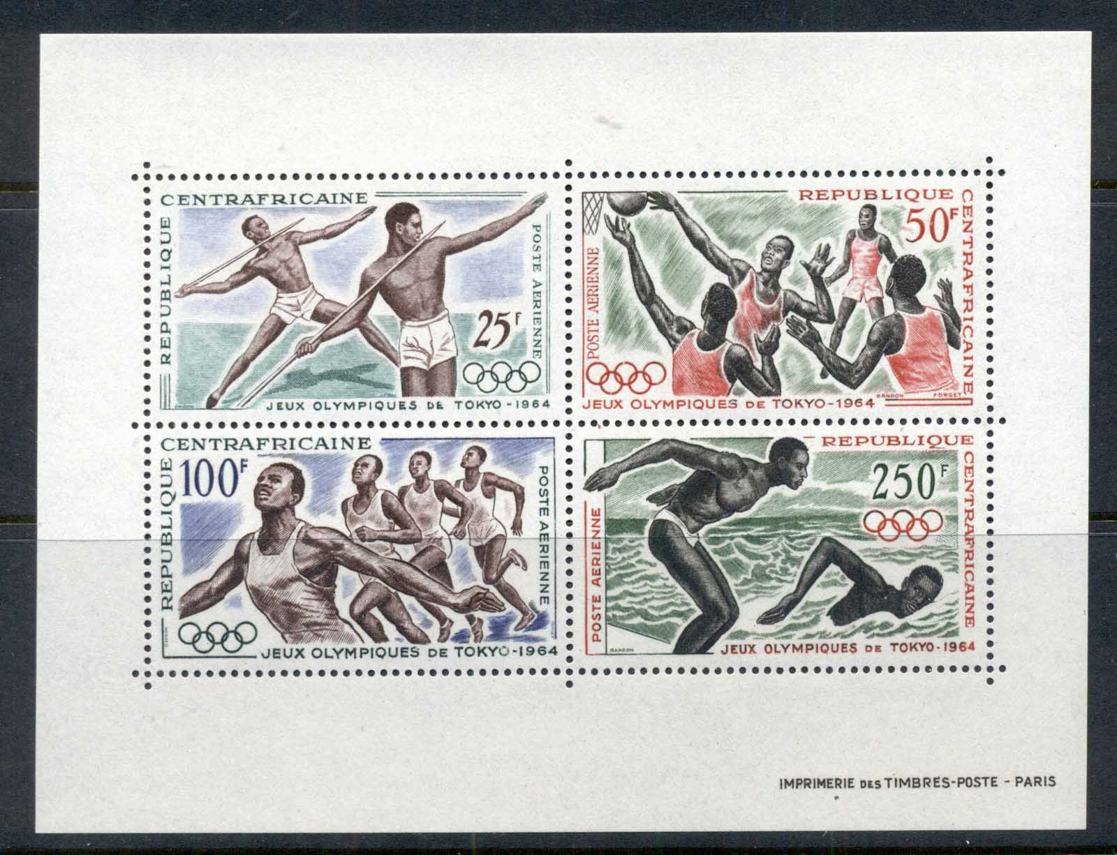 Central African Republic 1964 Summer Olympics Tokyo MS MUH - Click Image to Close