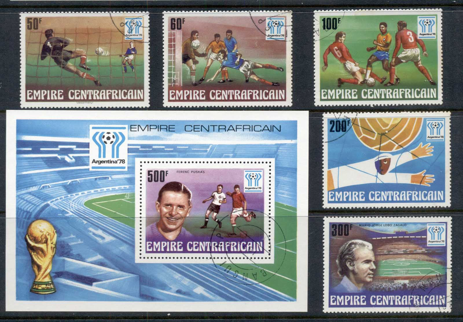 Central African republic 1977 World Cup Soccer Argentina + MS CTO