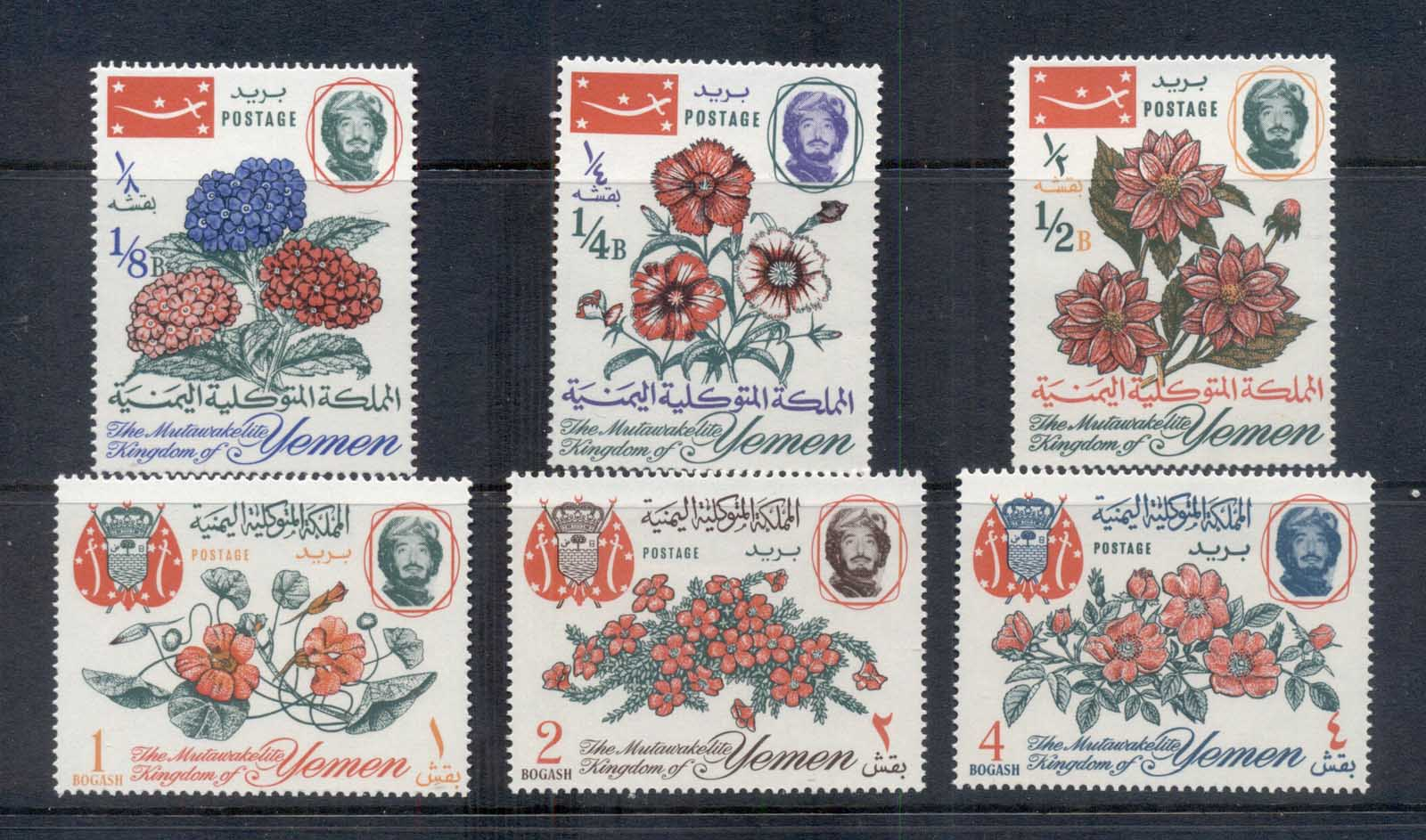 Yemen Kingdom 1965 Mi#182-187 Flowers MUH