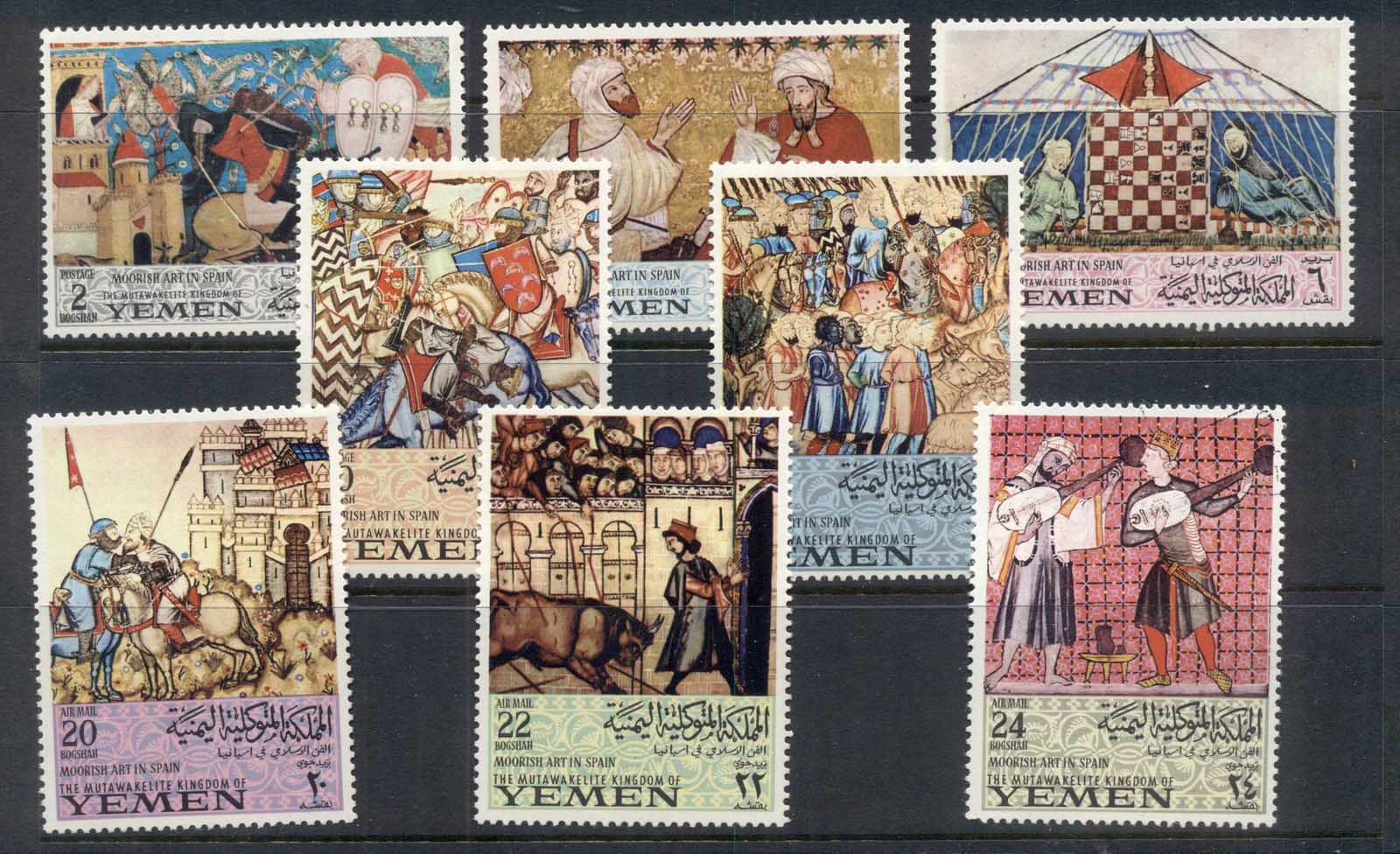 Yemen Kingdom 1967 Mi#412-419 Moorish Art in Spain MUH