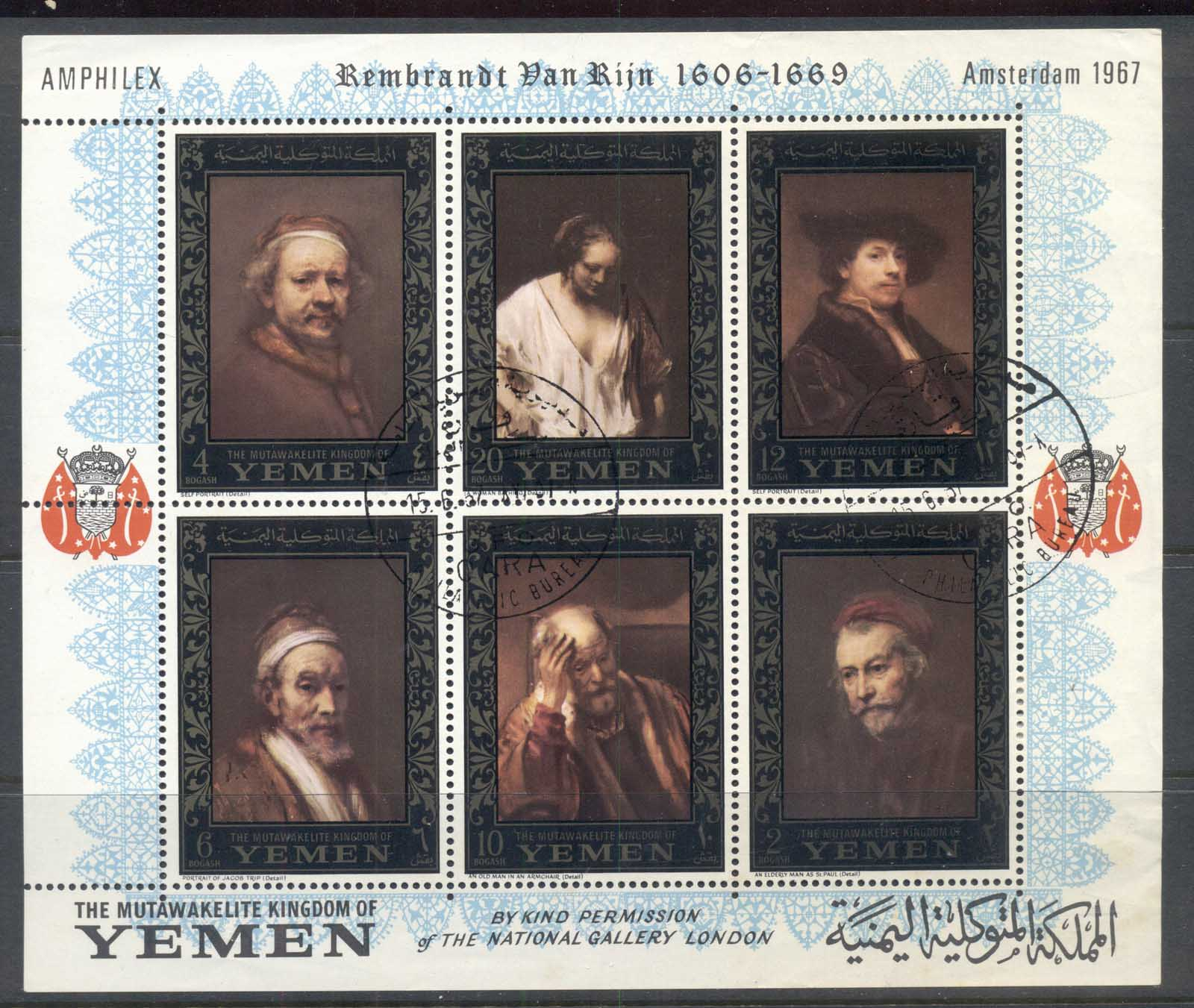 Yemen Kingdom 1967 Mi#278-283a Amphilex Amsterdam Rembrandt Paintings, gold frame sheetlet CTO