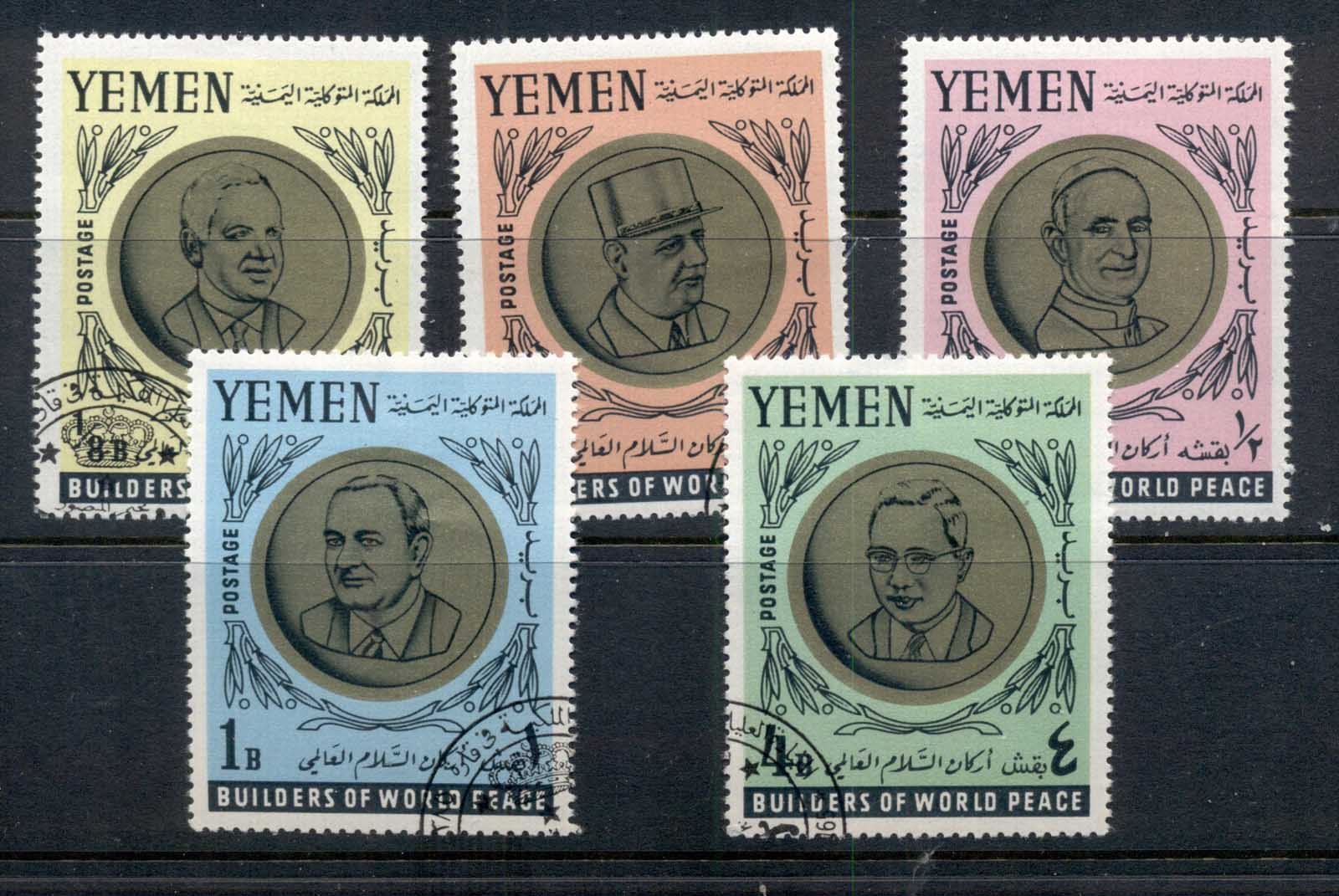 Yemen Kingdom 1966 Mi#211-214 Famous Personalities of the 20th cent. CTO