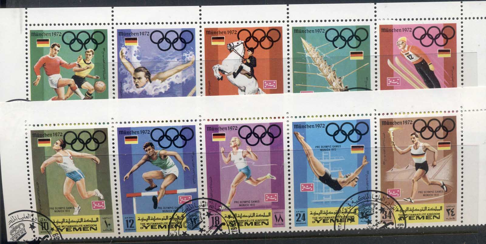 Yemen Kingdom 1969 Mi#752-761 Summer Olympics Munich CTO