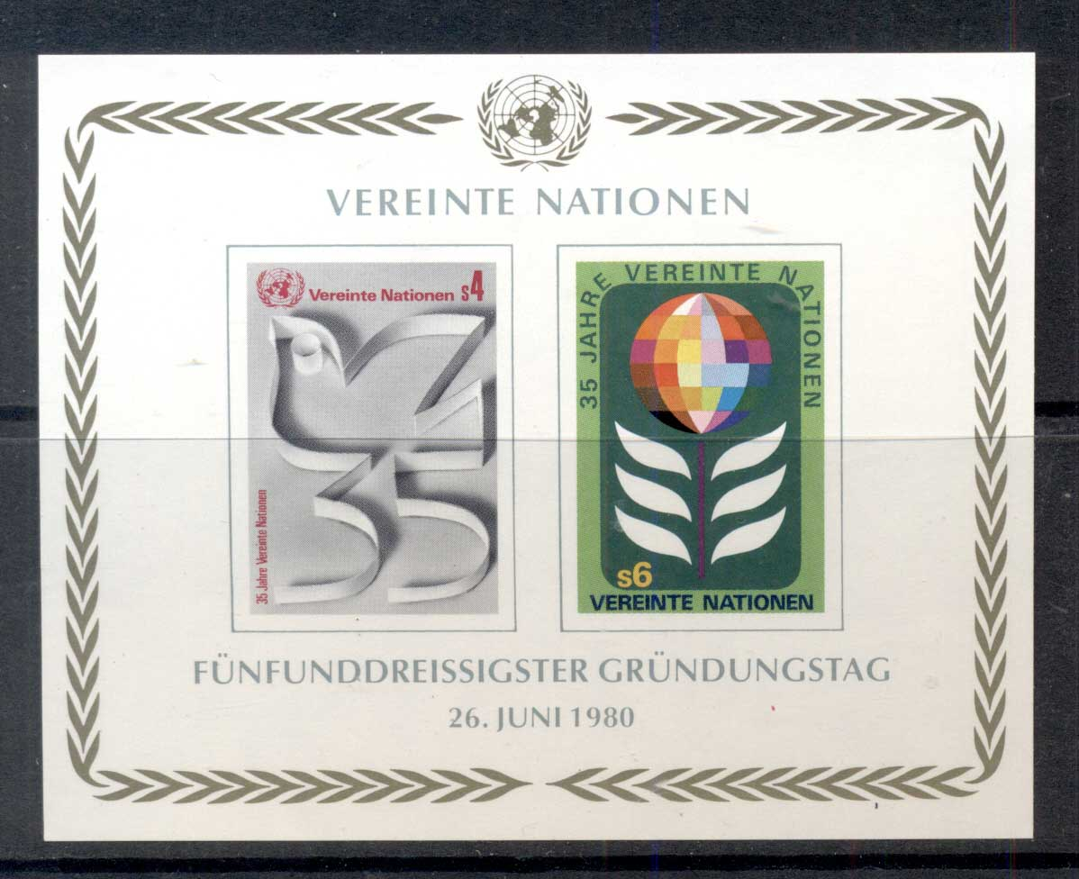 UN Vienna 1980 UN 35th Anniv. MS MUH