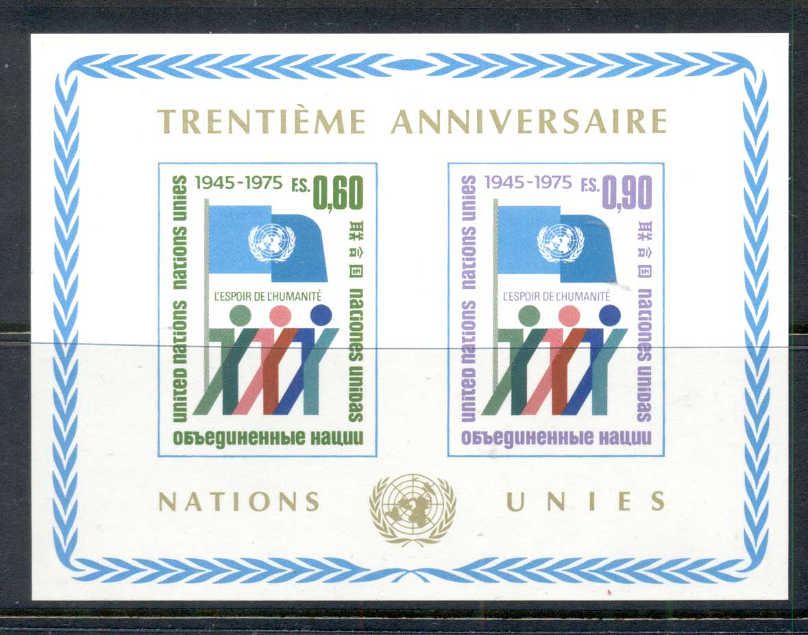 UN Geneva 1975 UN 30th Anniv MS MUH