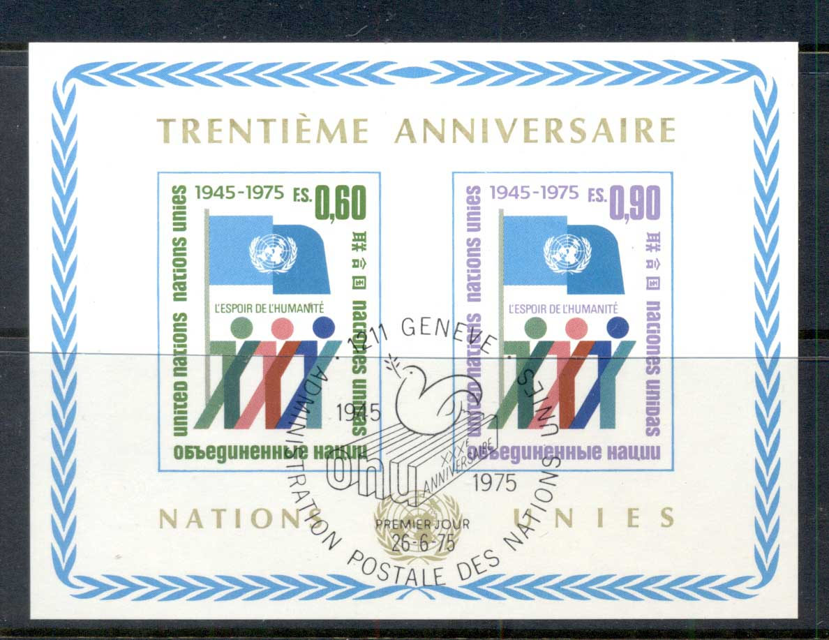 UN Geneva 1975 UN 30th Anniv MS CTO