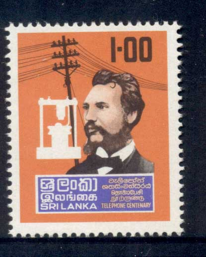 Sri Lanka 1976 Telephone Centenary MUH