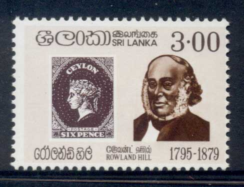 Sri Lanka 1979 Rowland Hill MUH - Click Image to Close