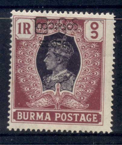 Burma 1947 KGVI & Peacock 1r opt. Interim Government MUH