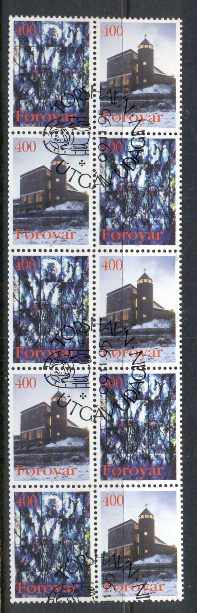 Faroe Is 1995 Church of Mary booklet pane FU