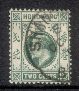 Hong Kong 1904-11 KEVII Portrait 2c deep green FU