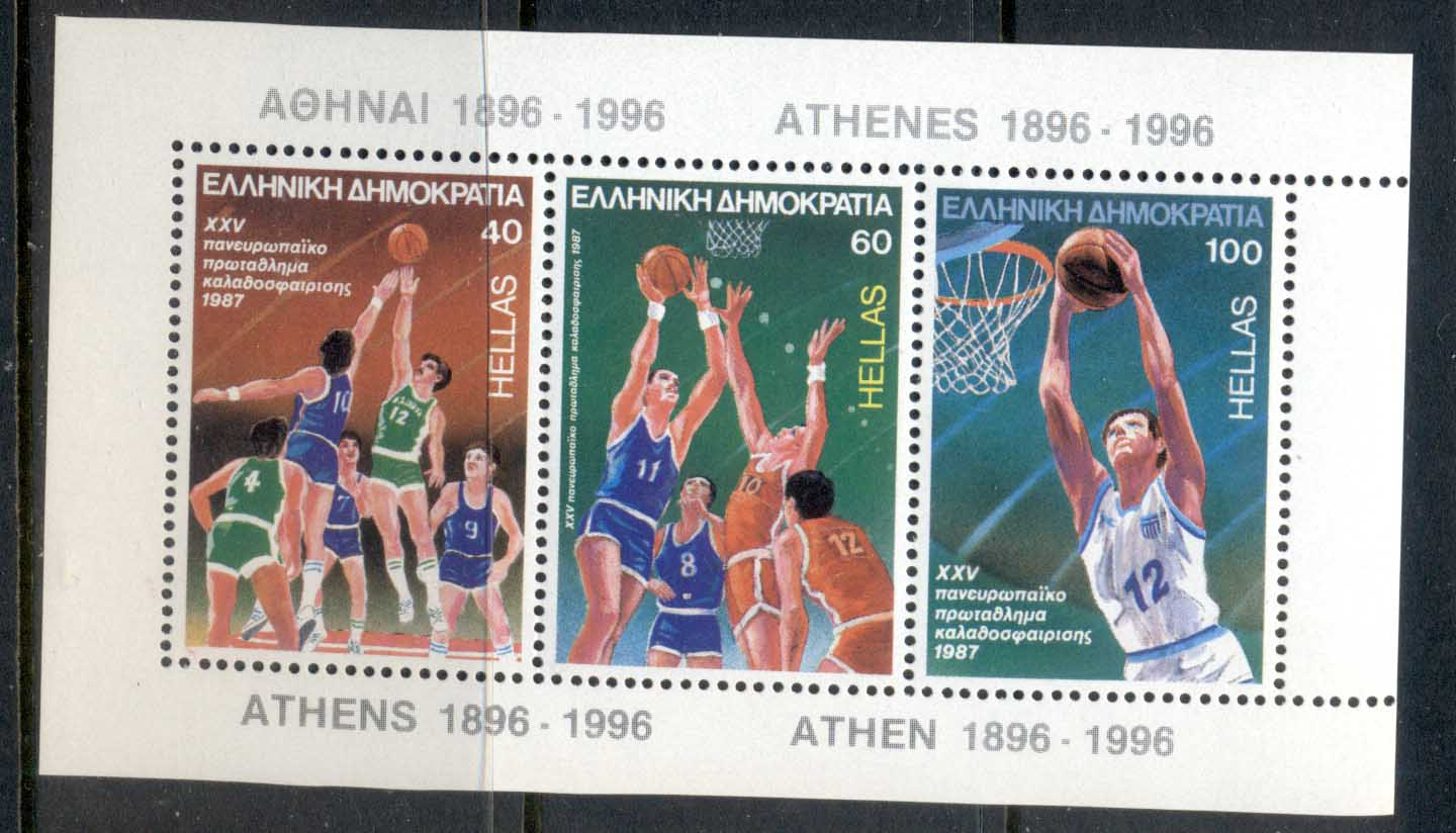 Greece 1987 Basketball MS MUH