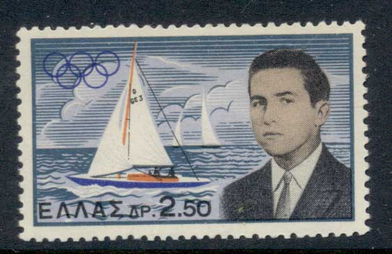 Greece 1967 Olympic Sailing Prince Constantine MUH