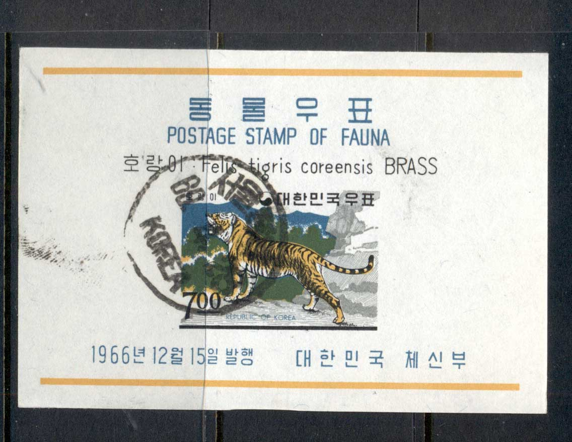 Korea 1966 Animals, Tiger 7w MS CTO