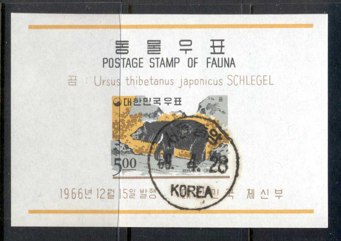 Korea 1966 Animals, Blackbear 5w MS CTO