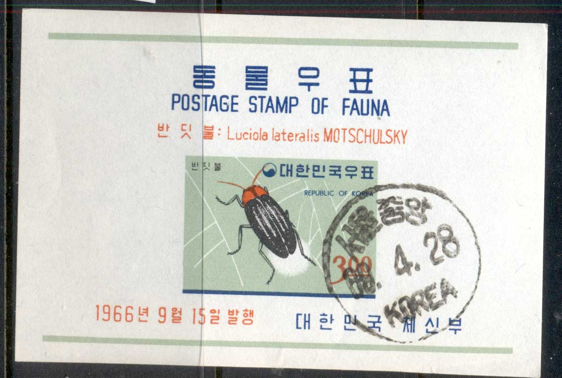 Korea 1966 Animals, Firefly 3w MS CTO