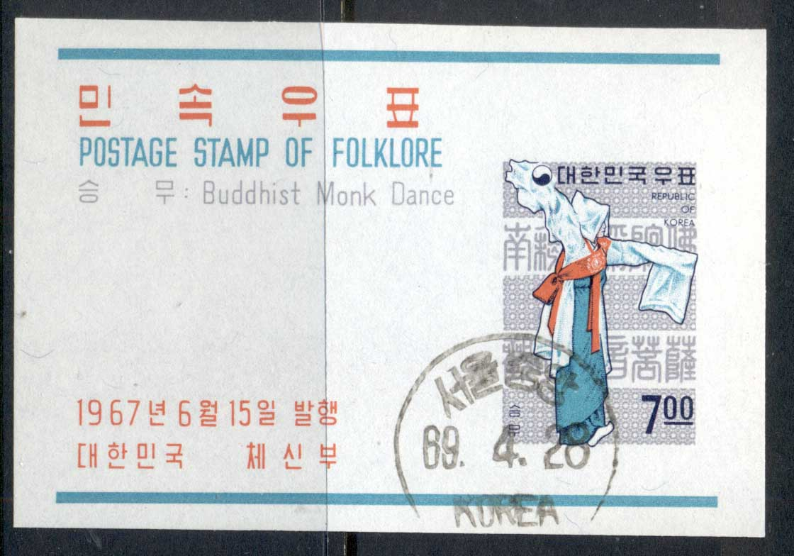 Korea 1967 Folklore 7w MS CTO