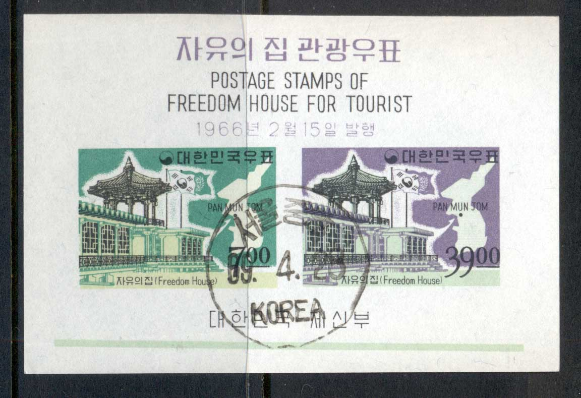 Korea 1966 Freedom House MS CTO