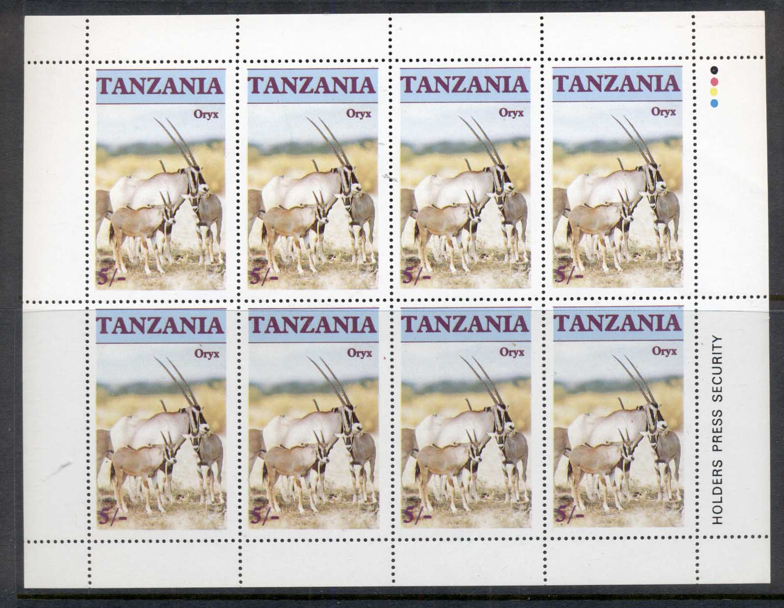 Tanzania 1986 Endangered Wildlife, Oryx 5/- sheetlet MUH