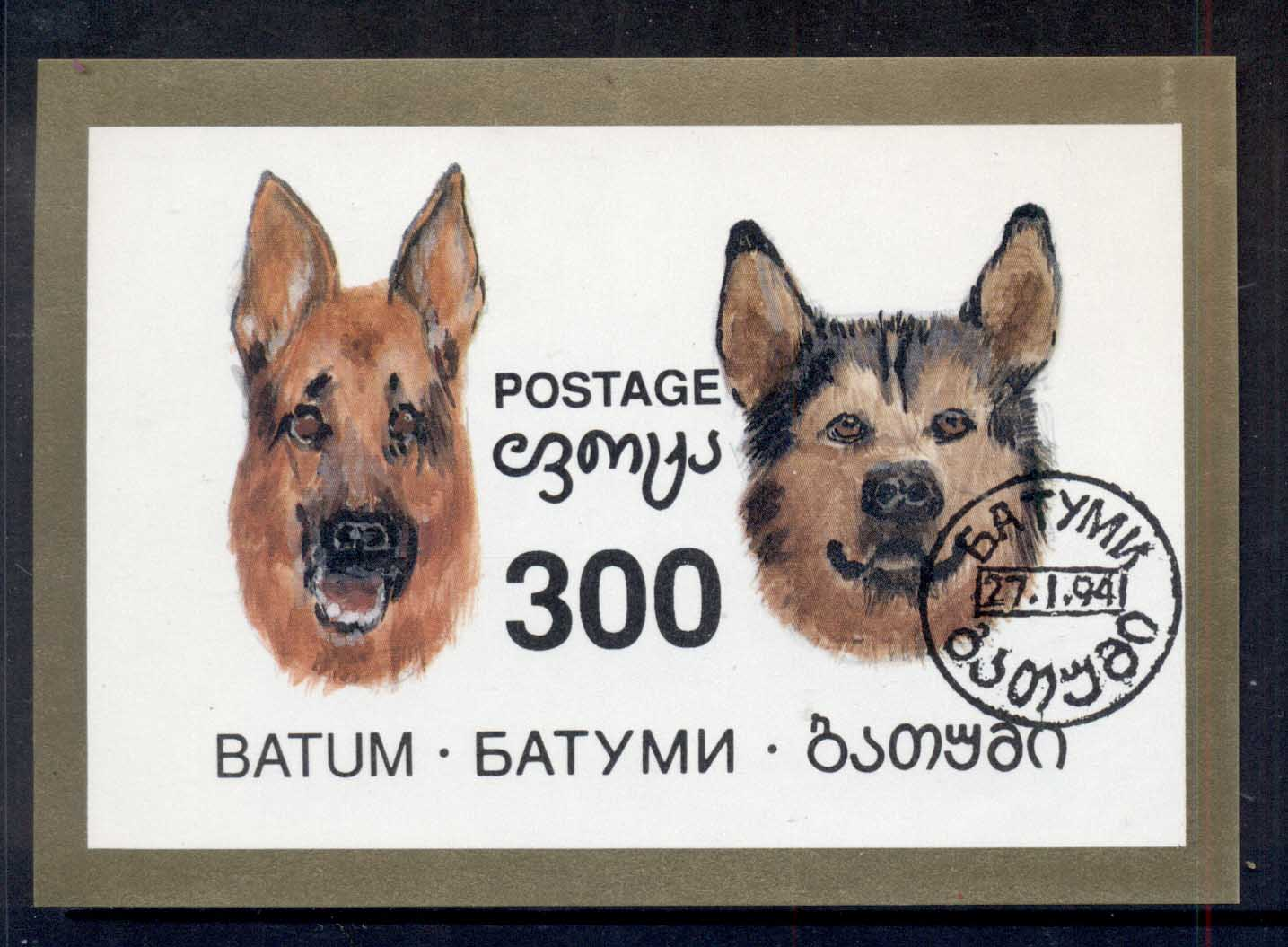 Batum 1994 Dogs MS CTO