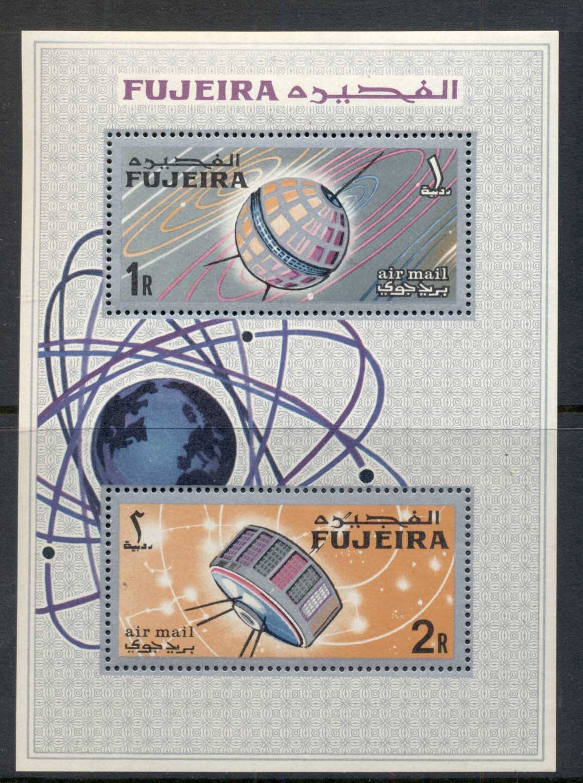 Fujeira 1966 Mi#MS4A Space Research Satellites MS MUH