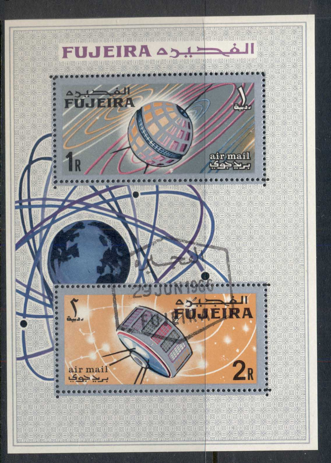 Fujeira 1966 Mi#MS4A Space Research Satellites MS CTO