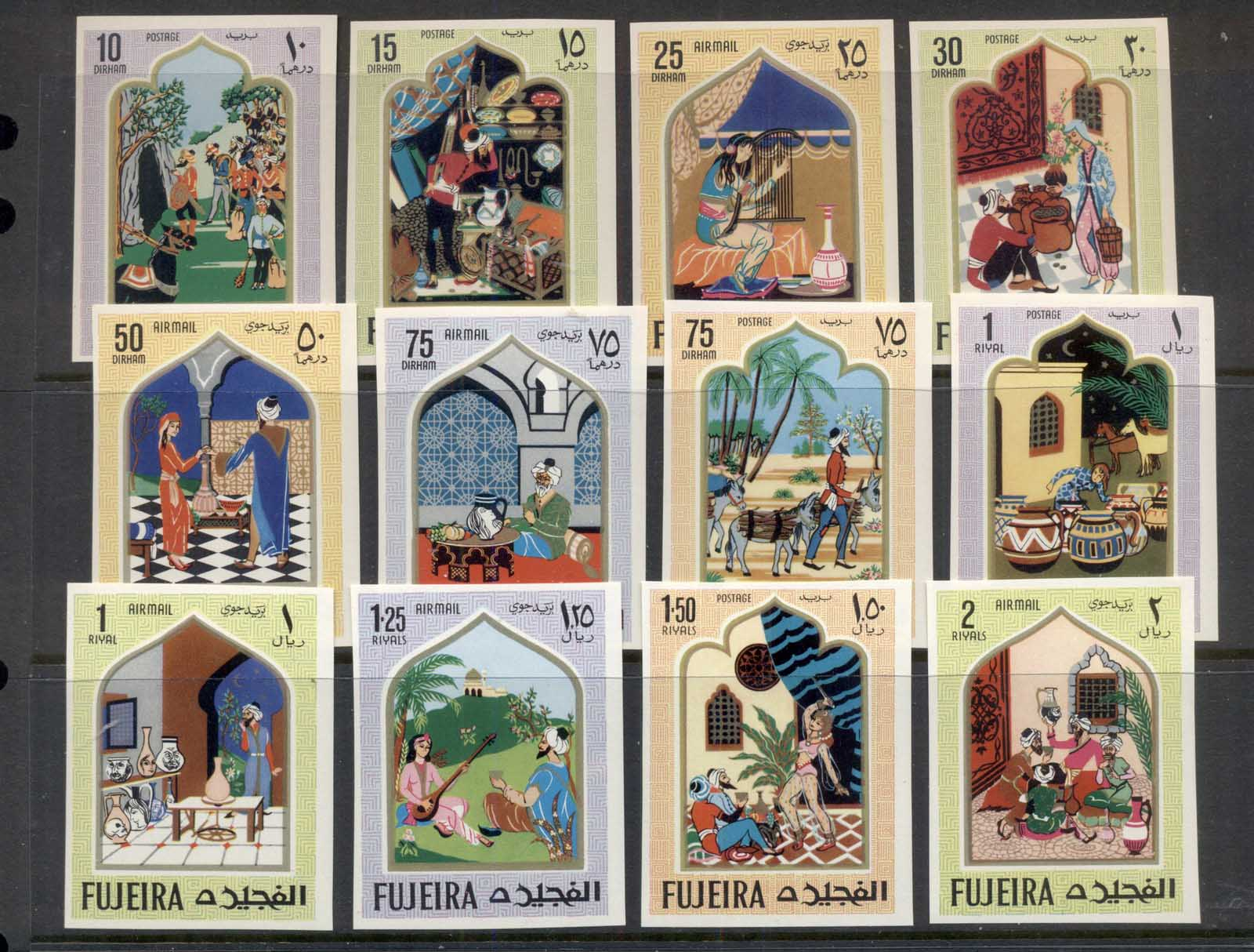 Fujeira 1967 Mi#186-197B Oriental fairy tales, The Arabian Nights IMPERF MUH