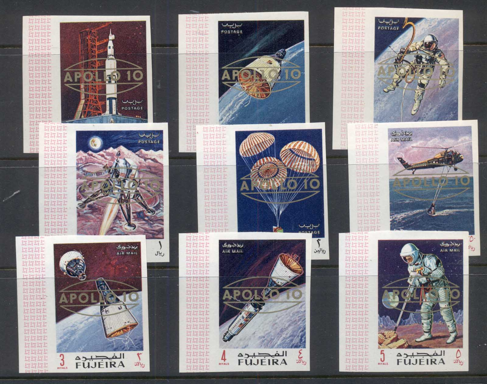 Fujeira 1960 Mi#399-407B Space Apollo Flights, Apollo 10 Gold Opt IMPERF MUH