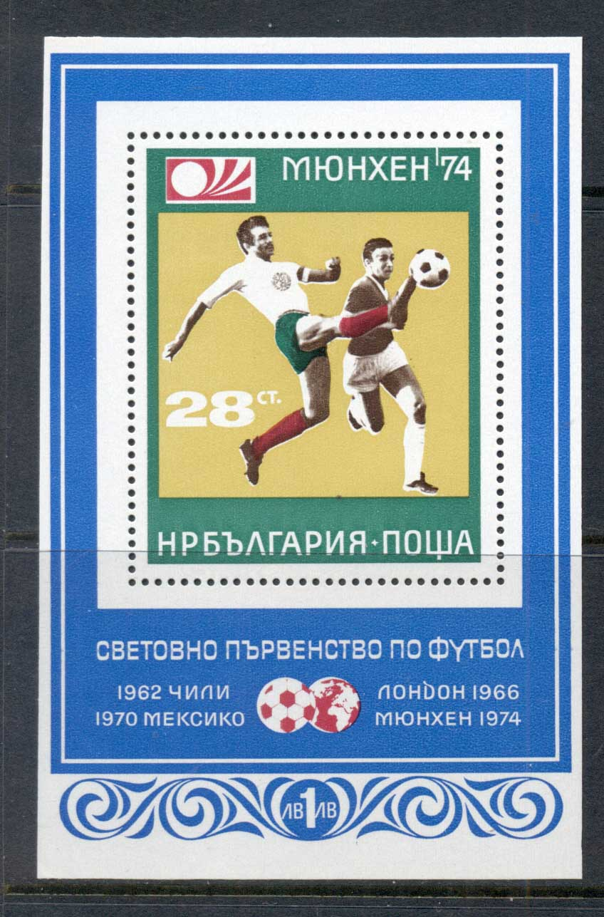 Bulgaria 1974 World Cup Soccer Munich MS MUH