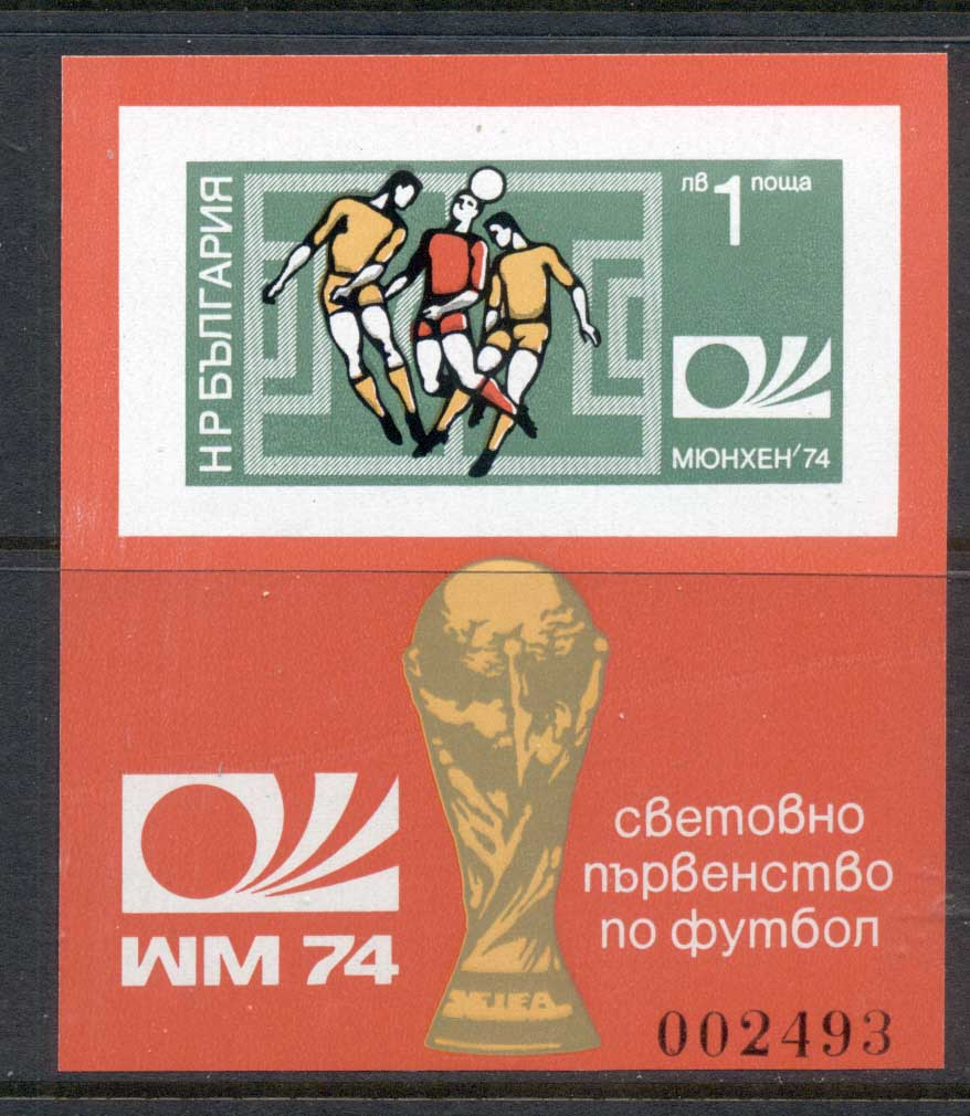 Bulgaria 1974 World Cup Soccer Munich MS IMPERF MUH