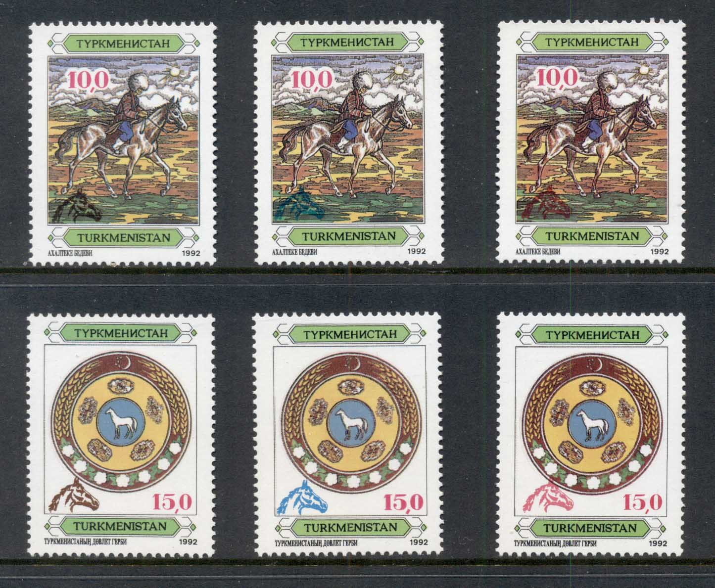 Turkmenistan Overprints with Horses head (6/9) MUH