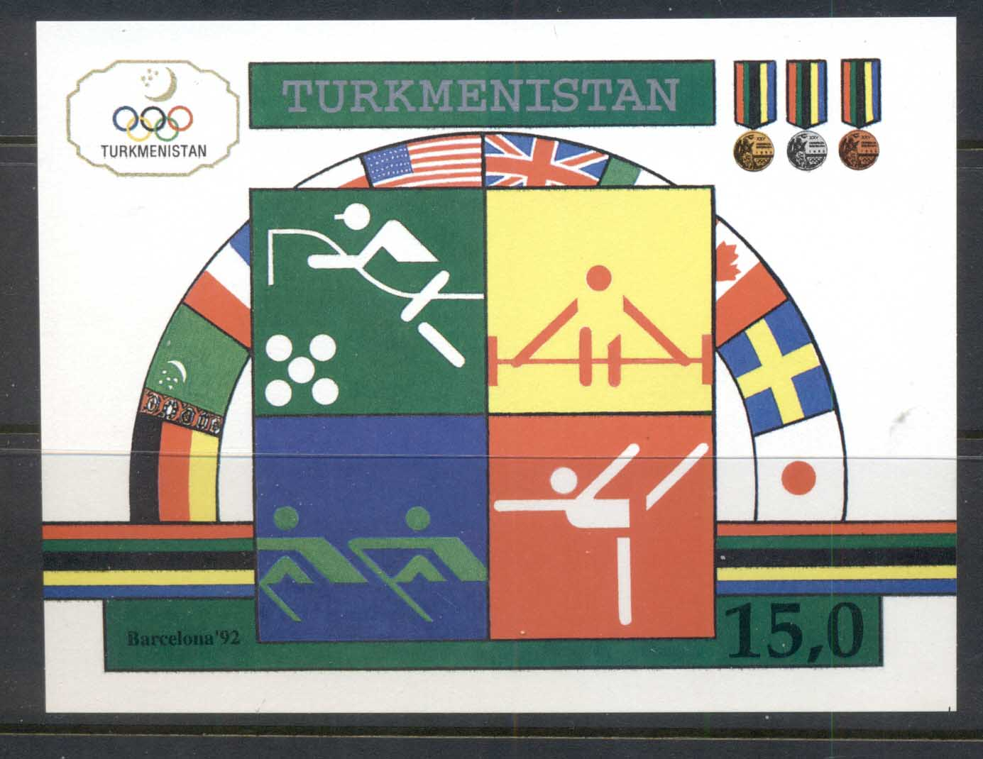 Turkmenistan 1992 Summer Olympics Barcelona MS MUH