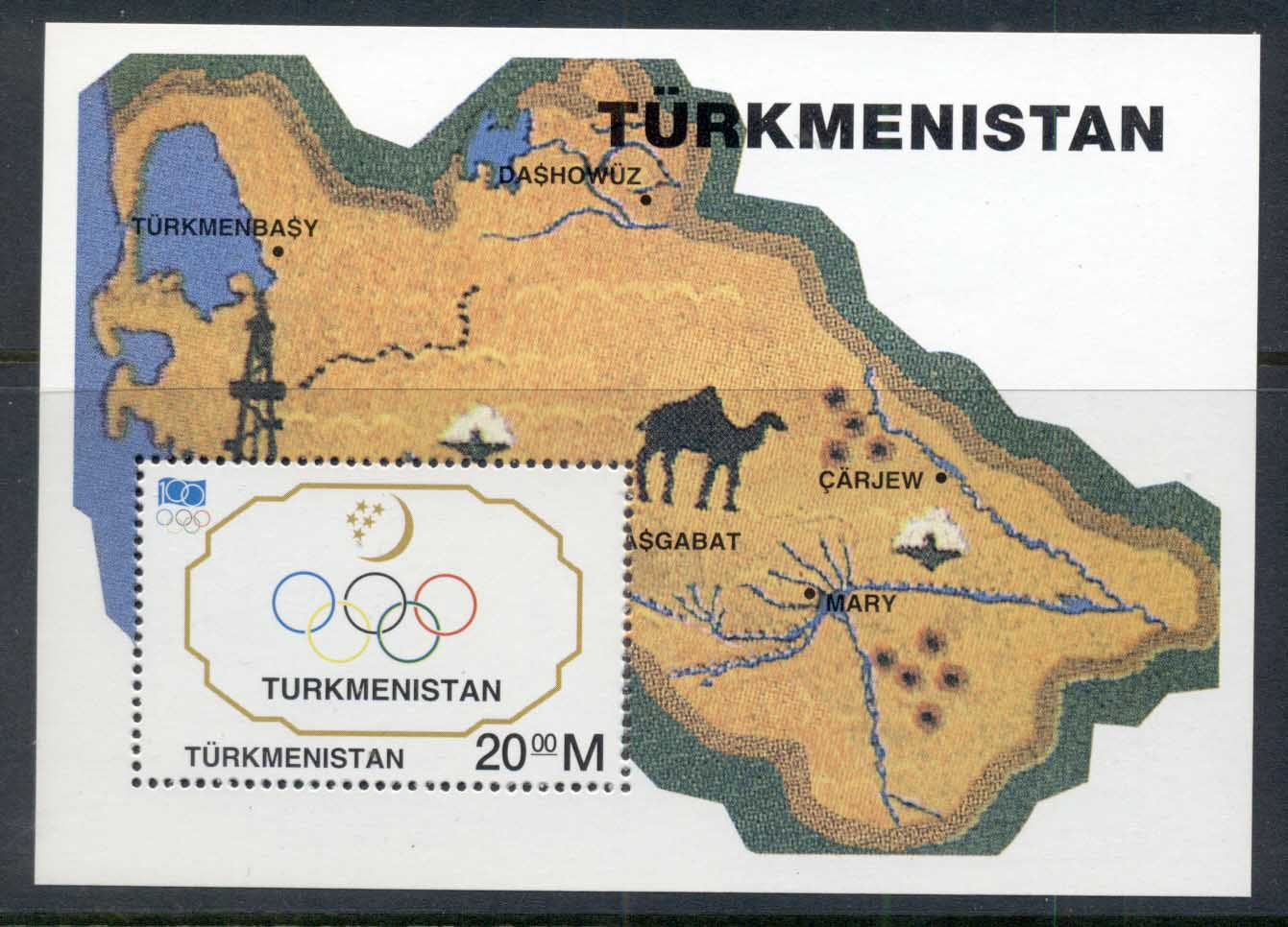 Turkmenistan 1994 IOC International Olympic Committee MS MUH
