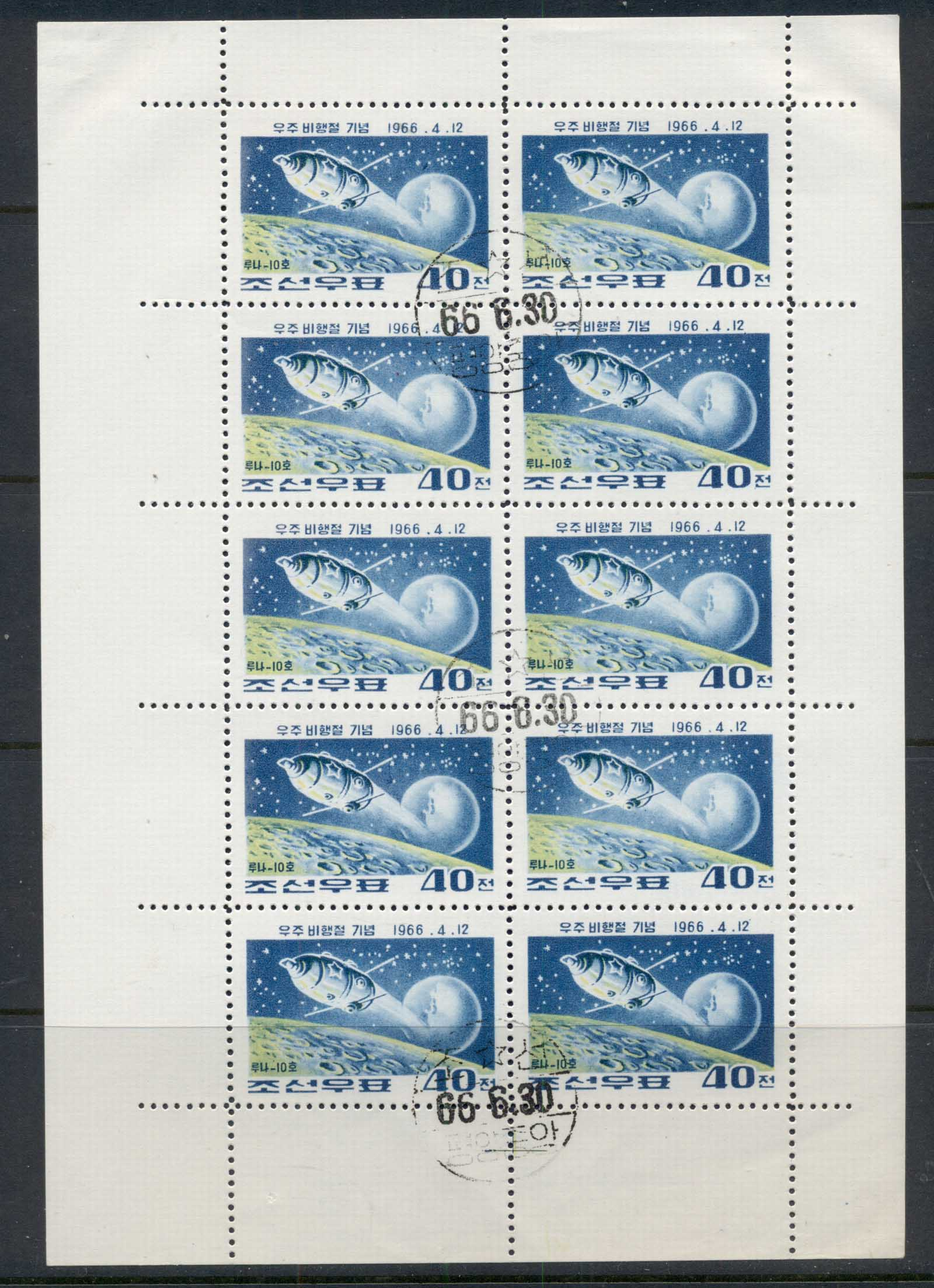 South East Asia 1966 Luna 10 Space Flight 40ch sheetlet CTO