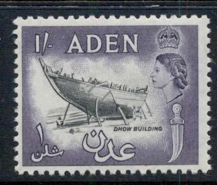 Aden 1953-59 QEII Pictorial 1/- Boat Building purple & black MUH