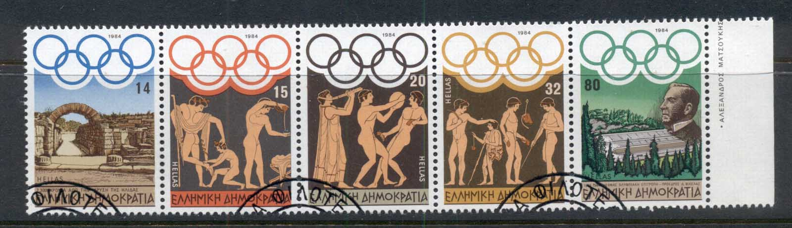 Greece 1984 Summer Olympics str5 FU