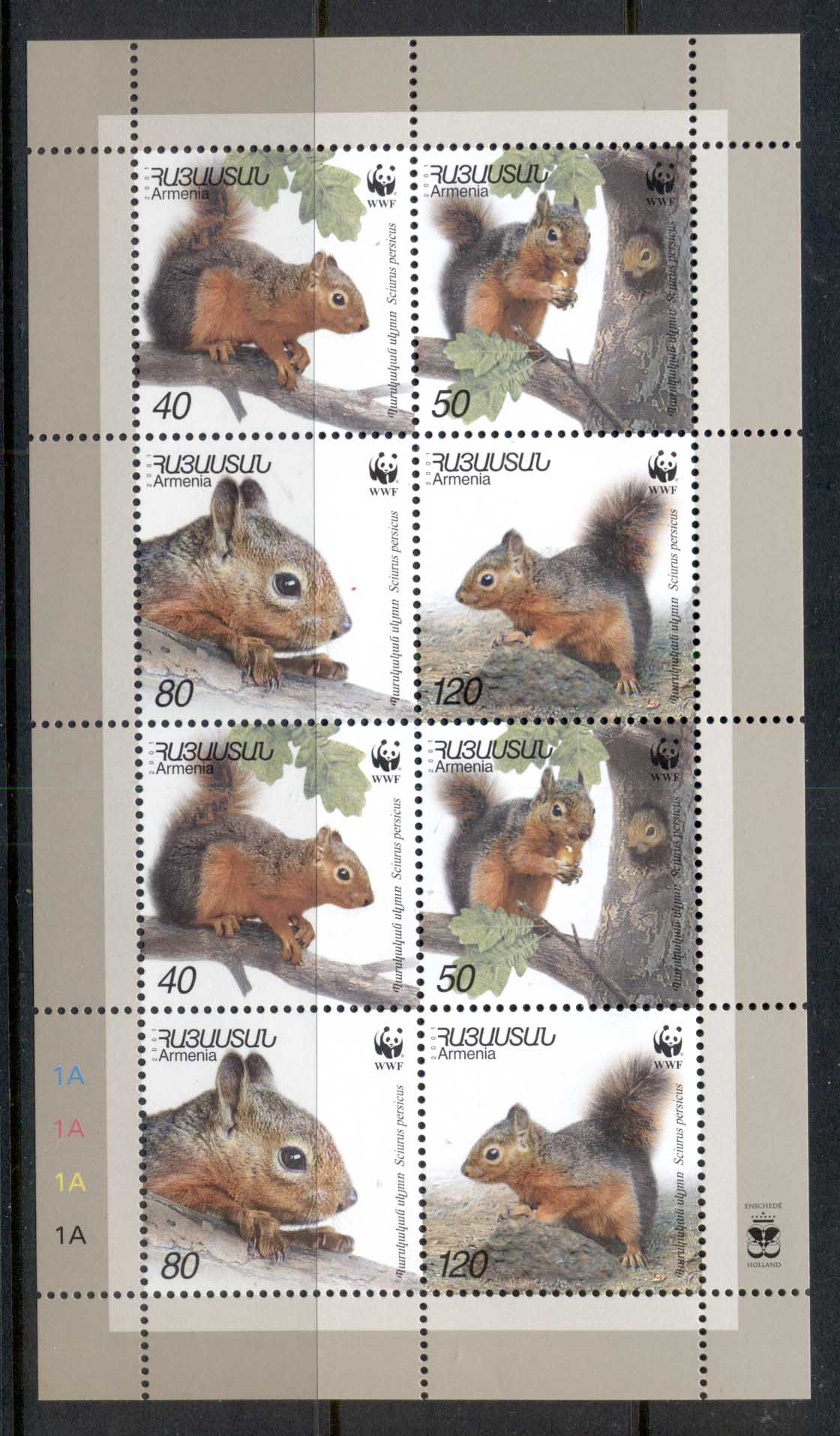 Armenia 2001 WWF Squirrel MS