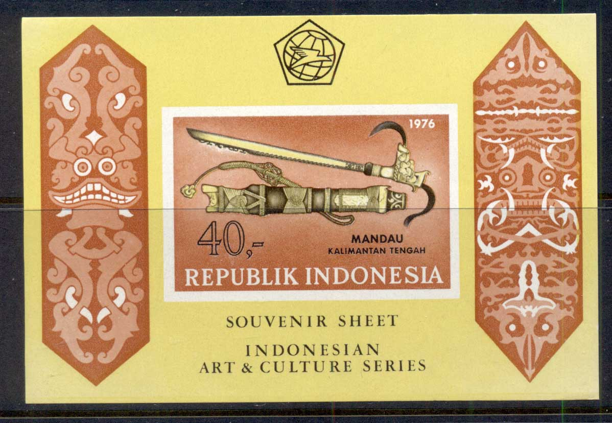 Indonesia 1976 Historic Daggers & Sheaths MS IMPERF MUH