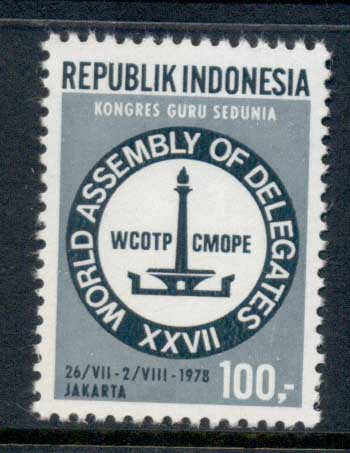 Indonesia 1979 Teachers Org. MUH