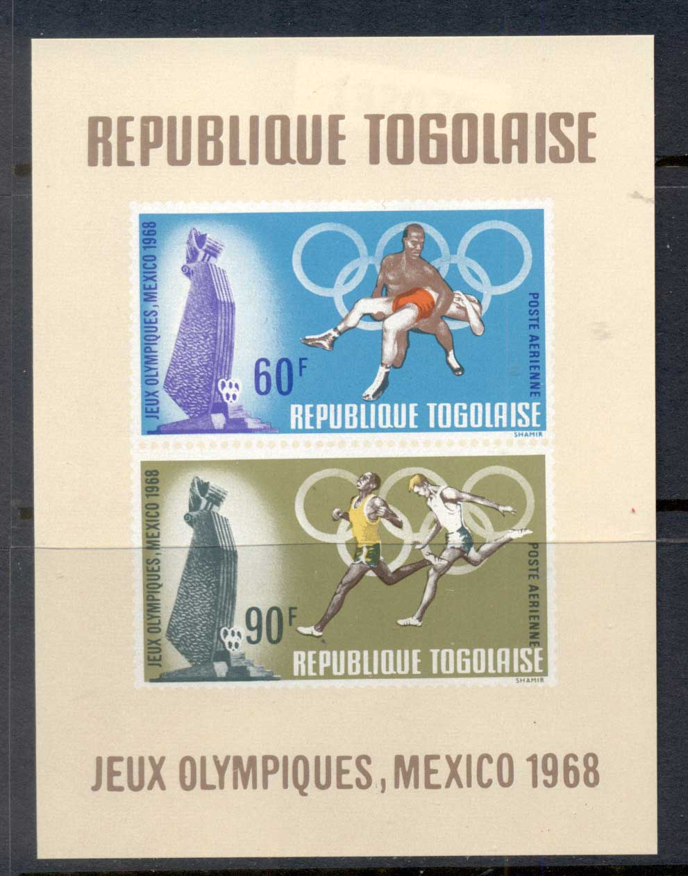 Togo 1967 Pre Summer Olympics Mexico City MS MUH