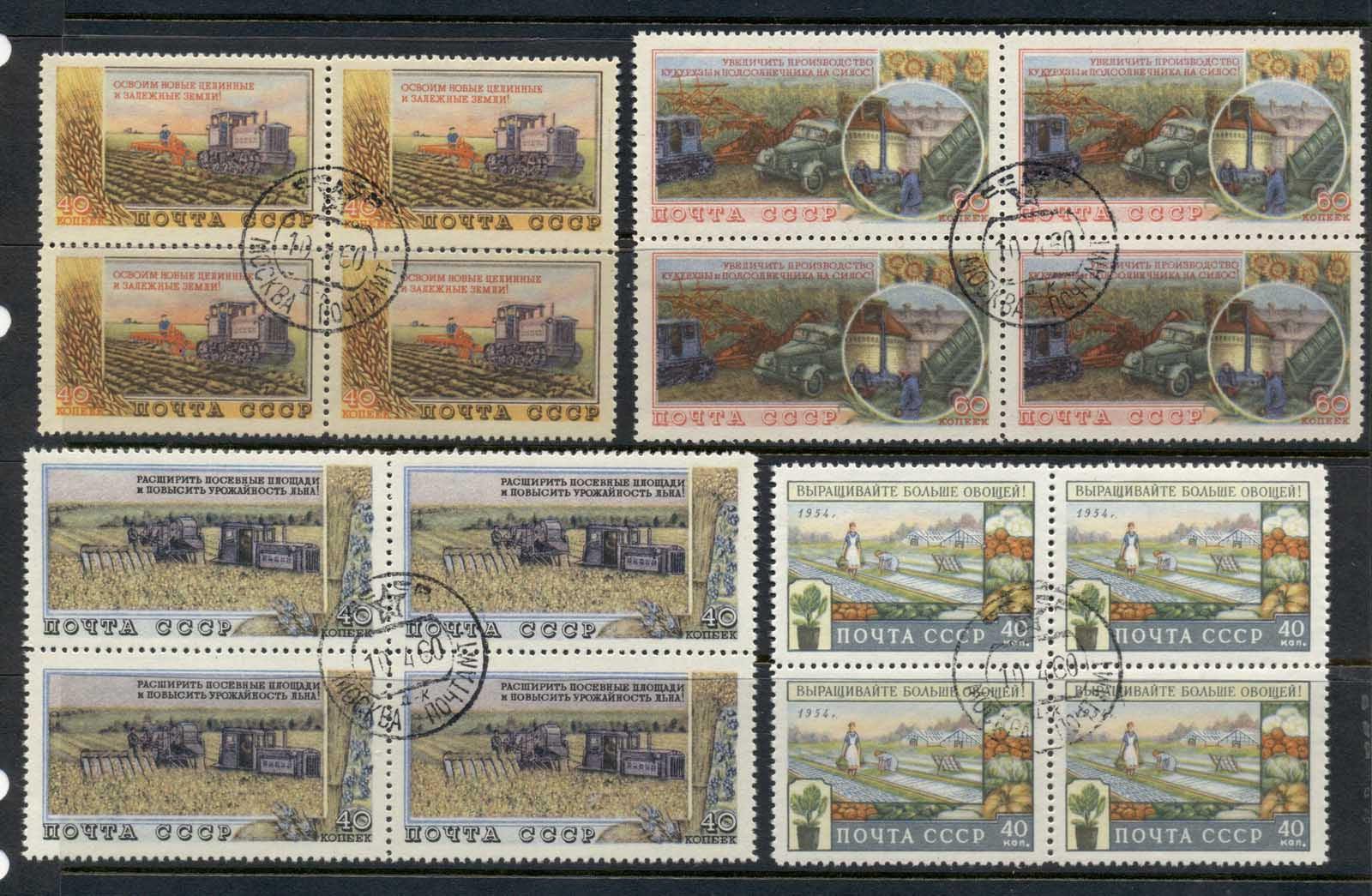 Russia 1950-1959 : Stamp Mall by Steve Fletcher, Stamp Collecting