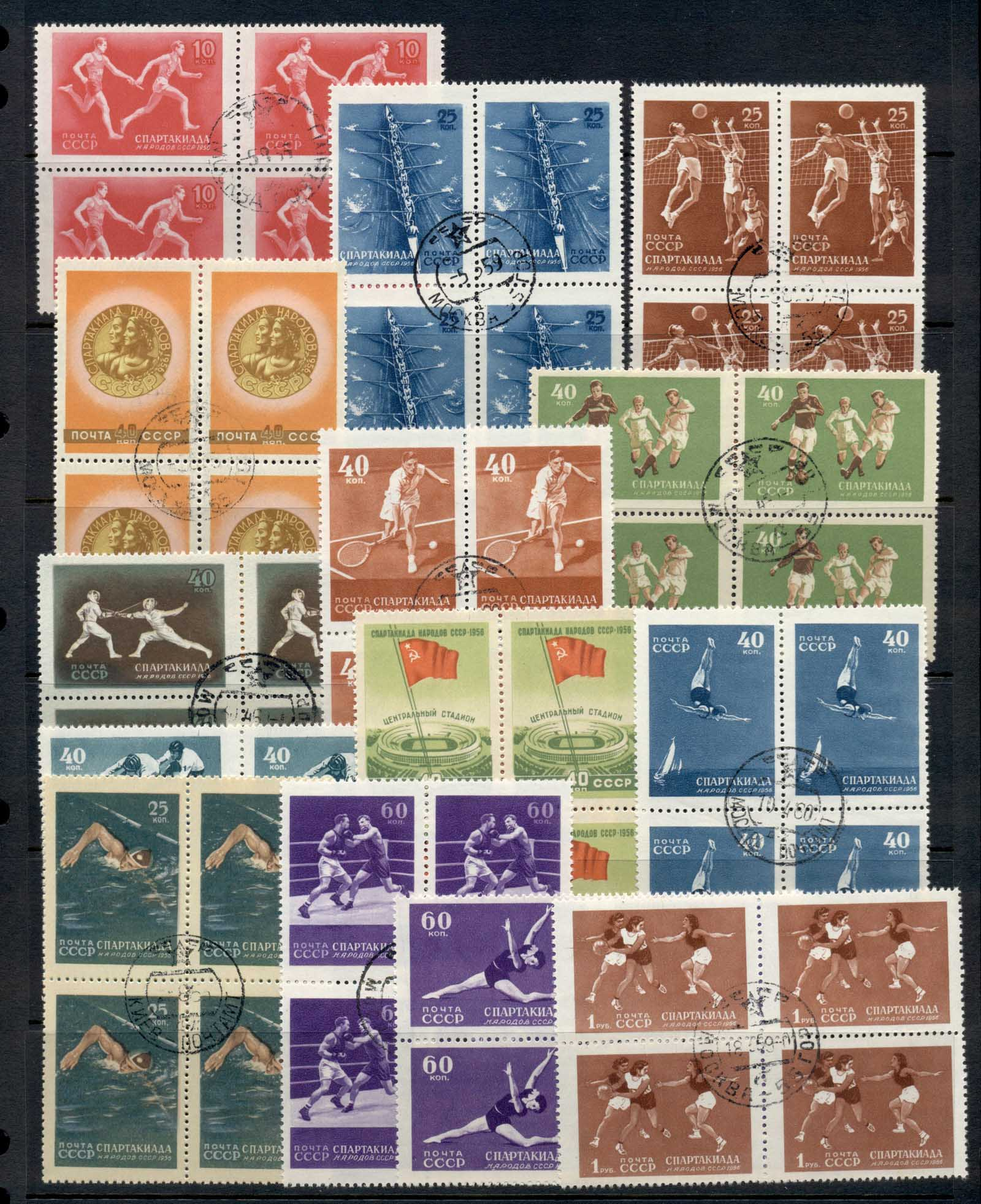 Russia 1950-1959 : Stamp Mall by Steve Fletcher, Stamp