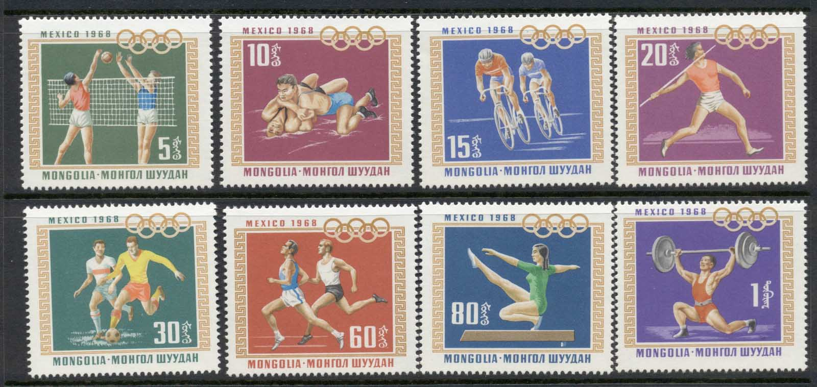 Mongolia 1968 Summer Olympics Mexico City MUH