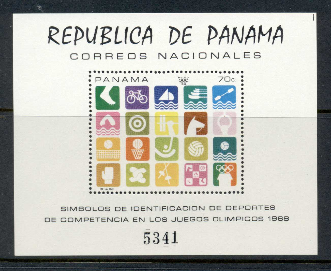 Panama 1968 Summer Olympics Mexico City Art MS MUH