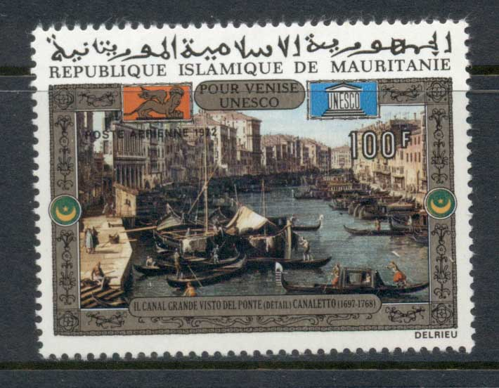 Mauritania 1972 UNESCO Campaign to Save Venice 100f MLH