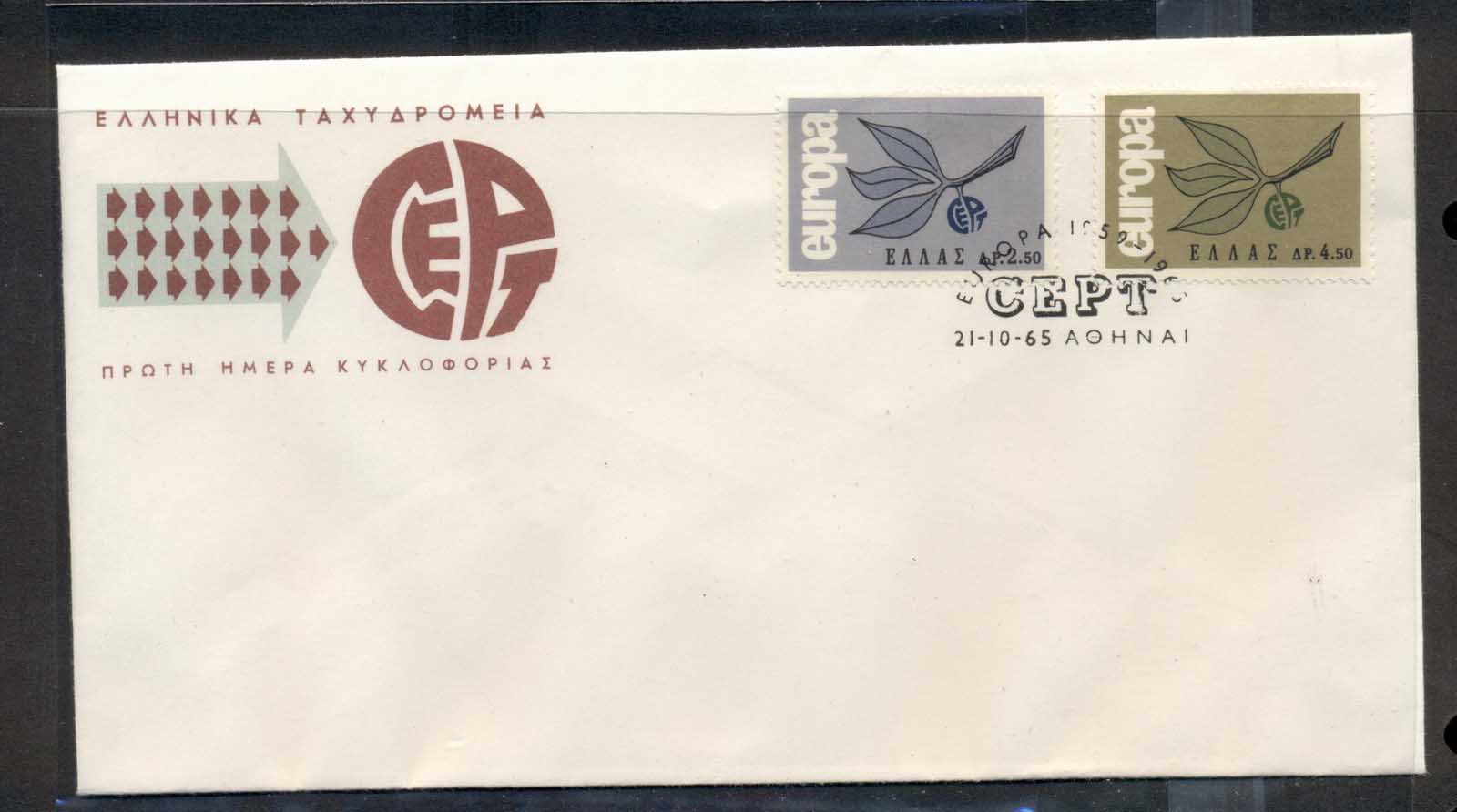 Greece 1965 Europa Leaves & Fruit FDC