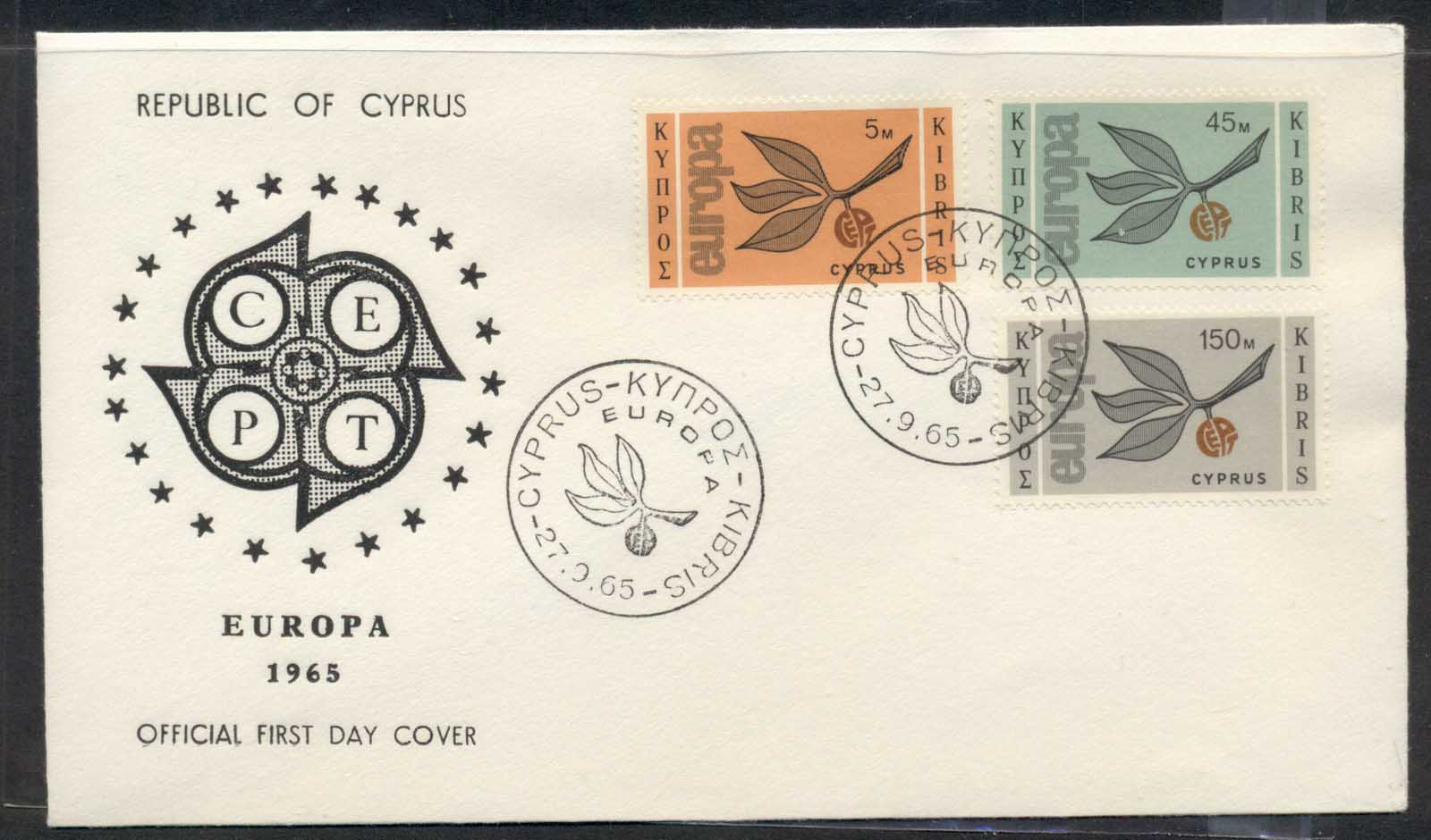 Cyprus 1965 Europa Leaves & Fruit FDC